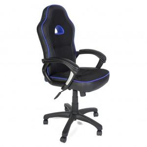 Компьютерное кресло SHUMMY
