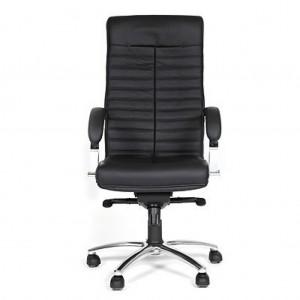 Кресло офисное CHAIRMAN 480