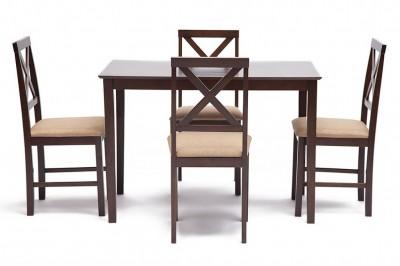 Обеденная группа TT Хадсон (Hudson) (стол + 4 стула)