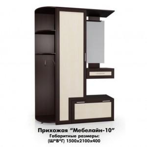 Прихожая Мебелайн-10