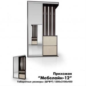 Прихожая Мебелайн-12