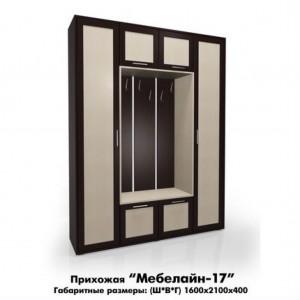 Прихожая Мебелайн-17