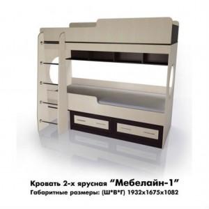 Двухъярусная кровать Мебелайн 1