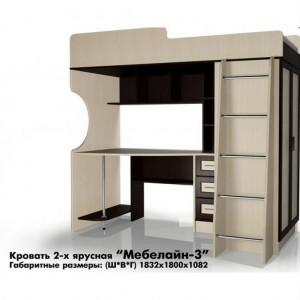 Двухъярусная кровать Мебелайн 3