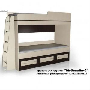 Двухъярусная кровать Мебелайн 5