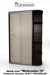 Шкаф-купе Мебелайн 10 (без зеркала)