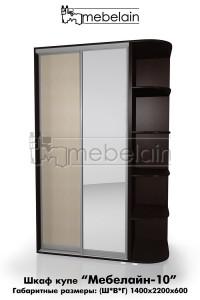 Шкаф-купе Мебелайн 10