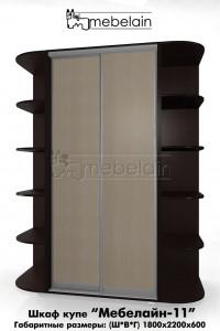 Шкаф-купе Мебелайн 11 (без зеркала)