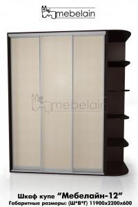 Шкаф-купе Мебелайн 12 (без зеркала)