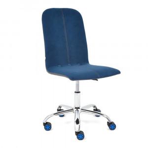Кресло офисное «Rio»
