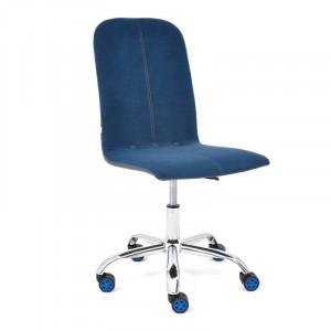 Кресло офисное Rio